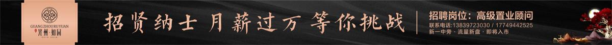 潢川县博宇花卉有限责任公司
