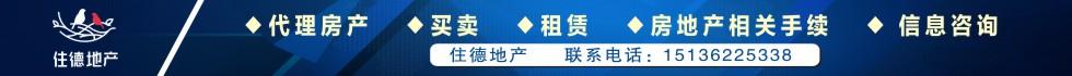 郑州新易房房地产营销策划有限公司桂花街分公司