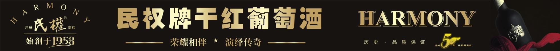 郑州红酒屋