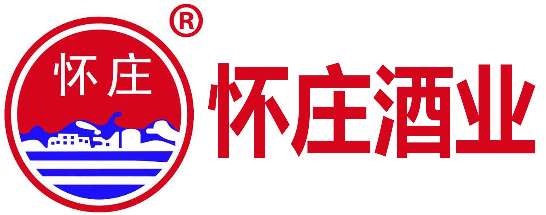 貴州懷莊酒業集團