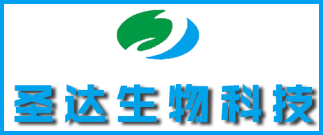 山东省圣达生物科技有限责任公司