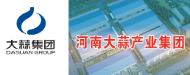 河南大蒜產業集團有限公司