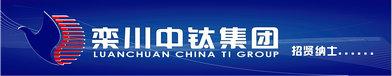 中钛新材料集团股份有限公司