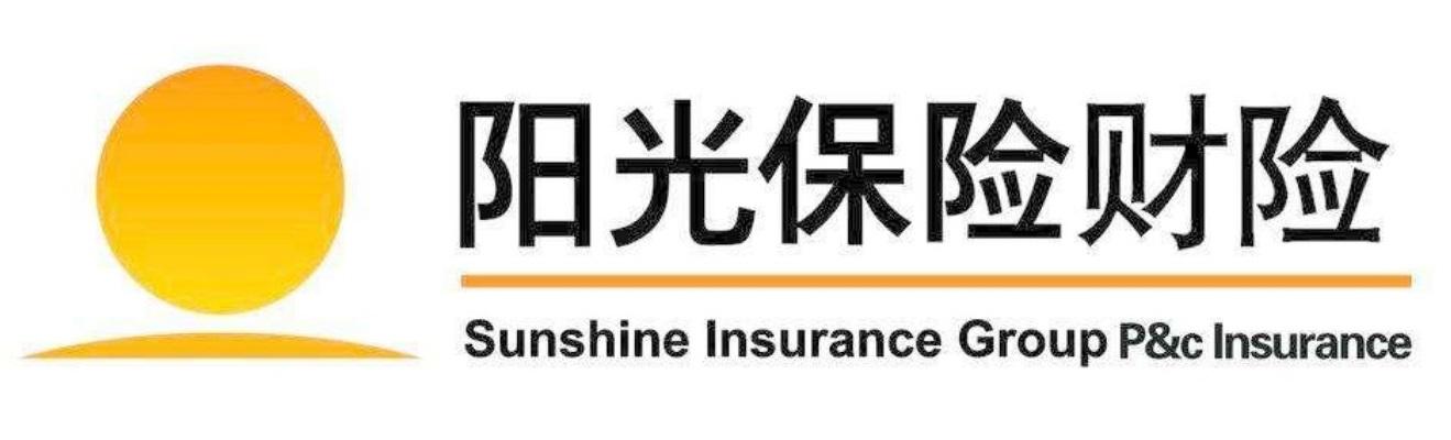 阳光财产保险股份有限公司崇州支公司