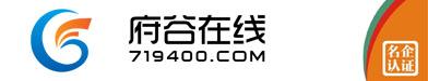 府谷千寻互联网信息服务有限公司