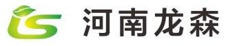 河南龙森生态农业有限公司