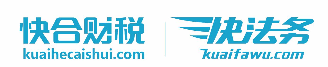 河南瑞裕企业管理有限公司