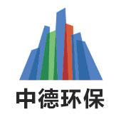 咸宁市中德环保电力有限公司