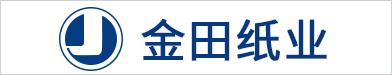 四川金田纸业有限公司