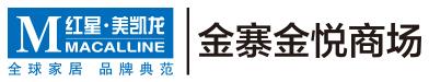 上海红星美凯龙品牌管理有限公司金寨分公司