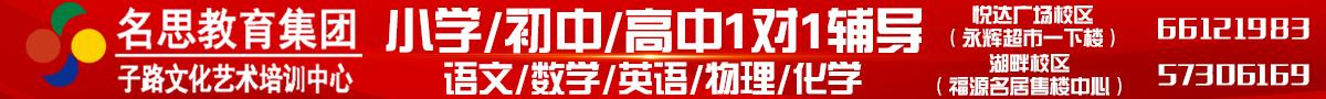 南京子路文化艺术培训中心
