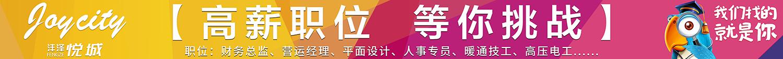 安徽灃澤商業管理有限公司