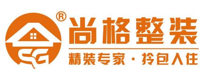 金寨县尚格装饰工程有限公司