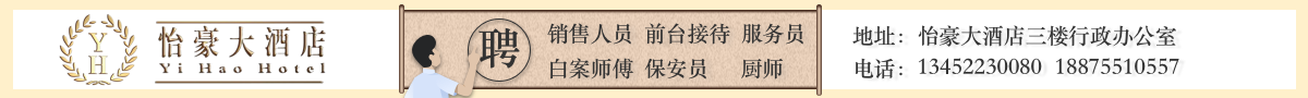 酉阳县宇成物业管理有限公司