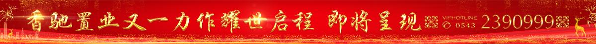 香�Y嘉苑(�。�