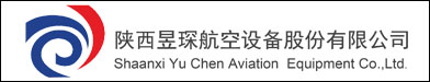 陕西昱琛航空设备股份有限公司
