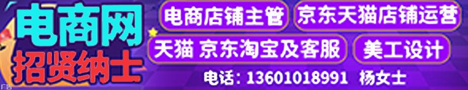 北京升源盛世貿易有限公司