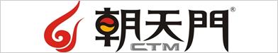 重庆朝天门火锅