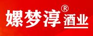 鹽亭嫘夢淳酒業有限公司