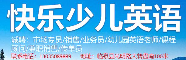 臨泉縣眾鑫匯商貿有限責任公司
