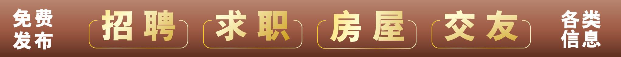 芜湖人才网