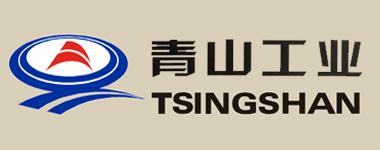 重庆青山工业有限责任公司郑州分公司