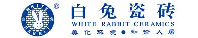 湖南旭日陶瓷有限公司