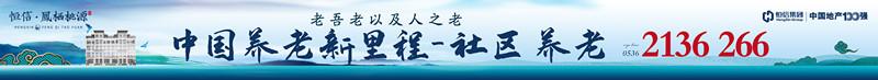 恒信・�P��桃源10月23日璀璨�`放
