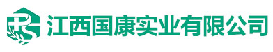 江西国康实业有限公司