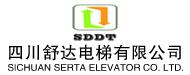 四川舒达电梯有限公司