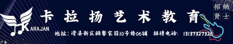 河南卡拉揚文化藝術傳播有限公司