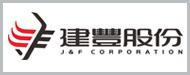 四川建豐林業有限公司