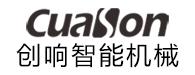 西安创响智能机械设备制造有限公司