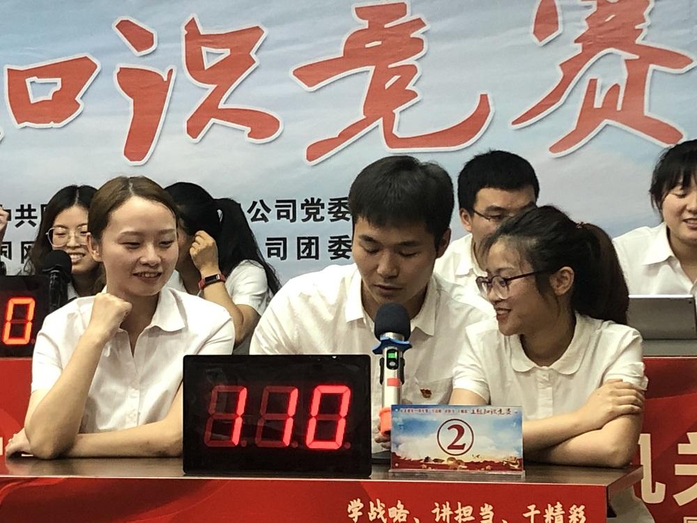 """【彭水电力】开展纪念建党99周年暨""""学战略、讲担当、干精彩""""主题知识"""