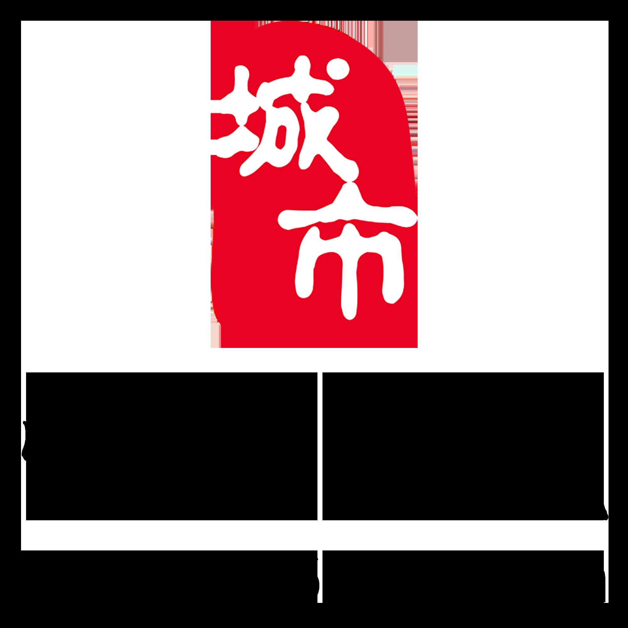 平安�R泉