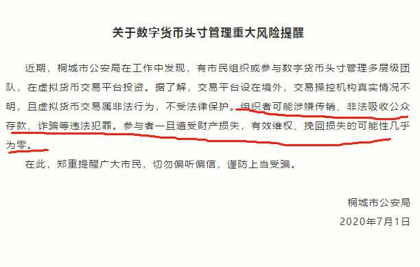 江苏头寸管理事件: 头寸管理报警警察管吗? 看看这些警方调查案例吧:-大性感