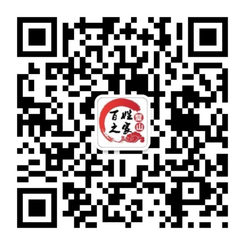 璧山城市万博manbetx下载地址官方微信