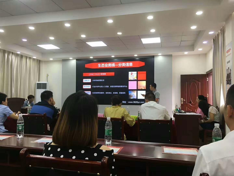 四川岳池热线创业大赛荣获二等奖