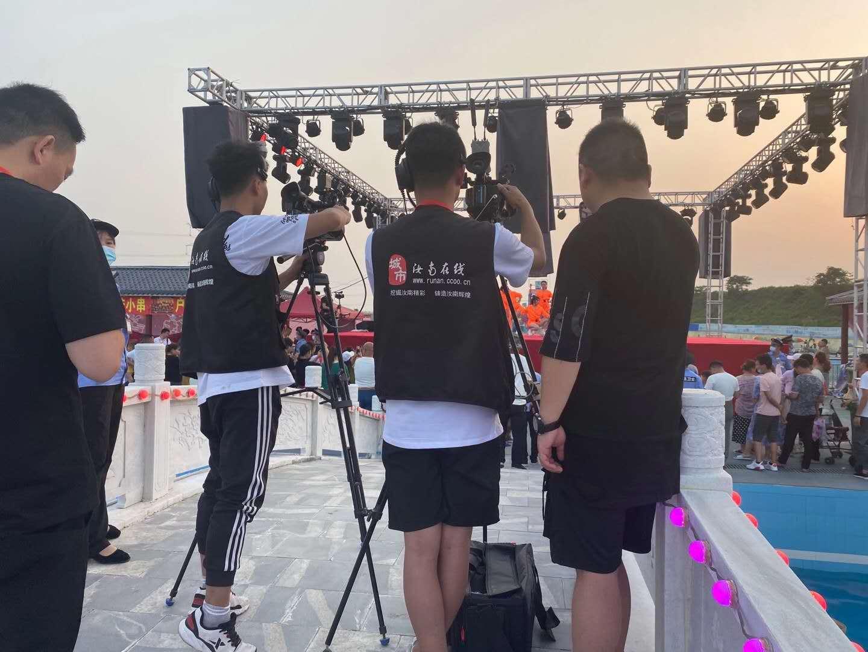 河南省汝南万博体育手机客户端下载现场直播明星演唱会