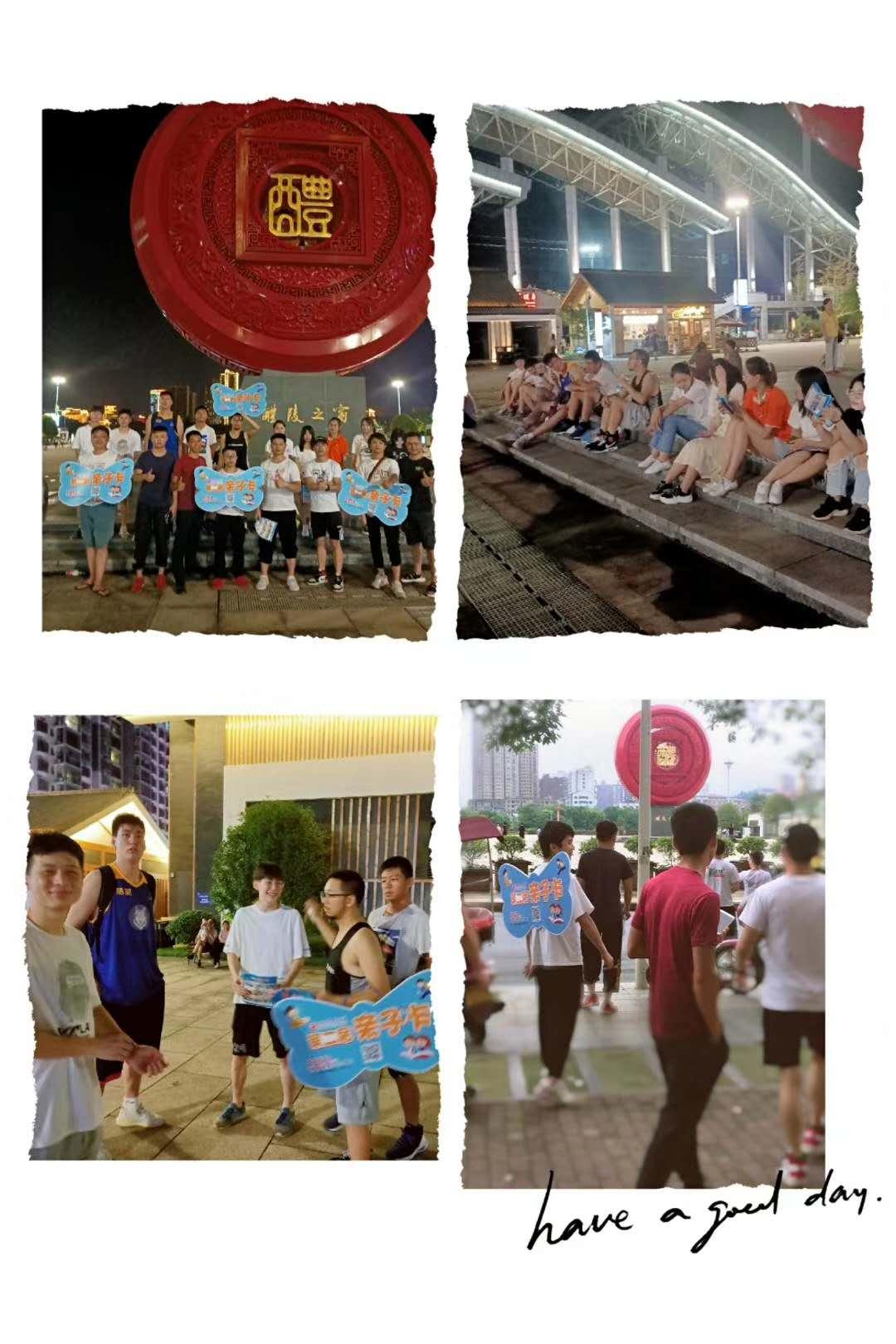 湖南省醴陵万博体育手机客户端下载第二届亲子卡活动启动仪式!