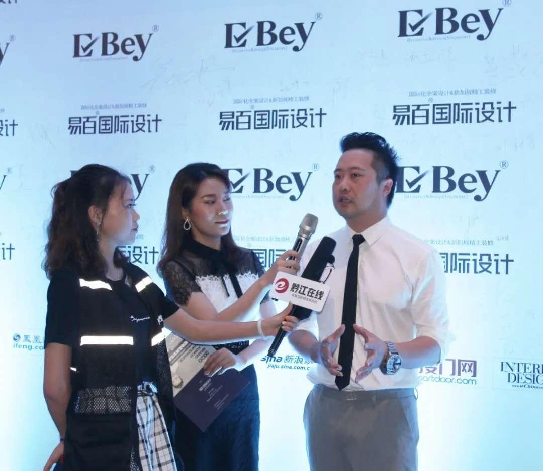易百国际设计品牌正式入驻重庆黔江万博体育手机客户端下载