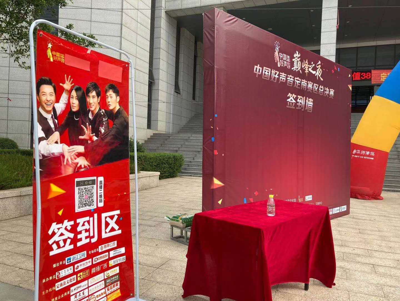 江西定南在线承办定南区中国好声音总决赛