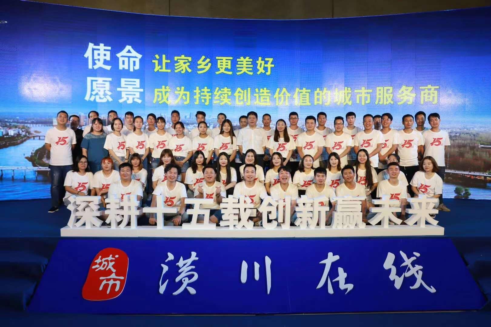 河南省潢川在线愿我们共同的事业在上一个台...