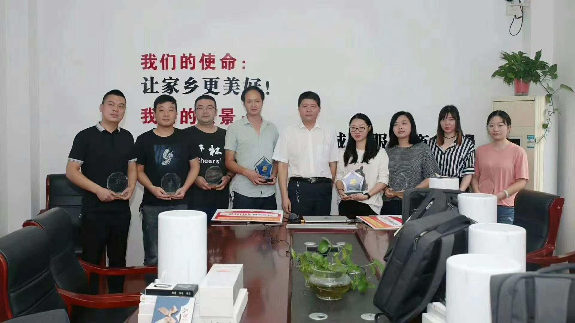 河南省潢川万博manbetx下载地址愿我们共同的事业在上一个台...
