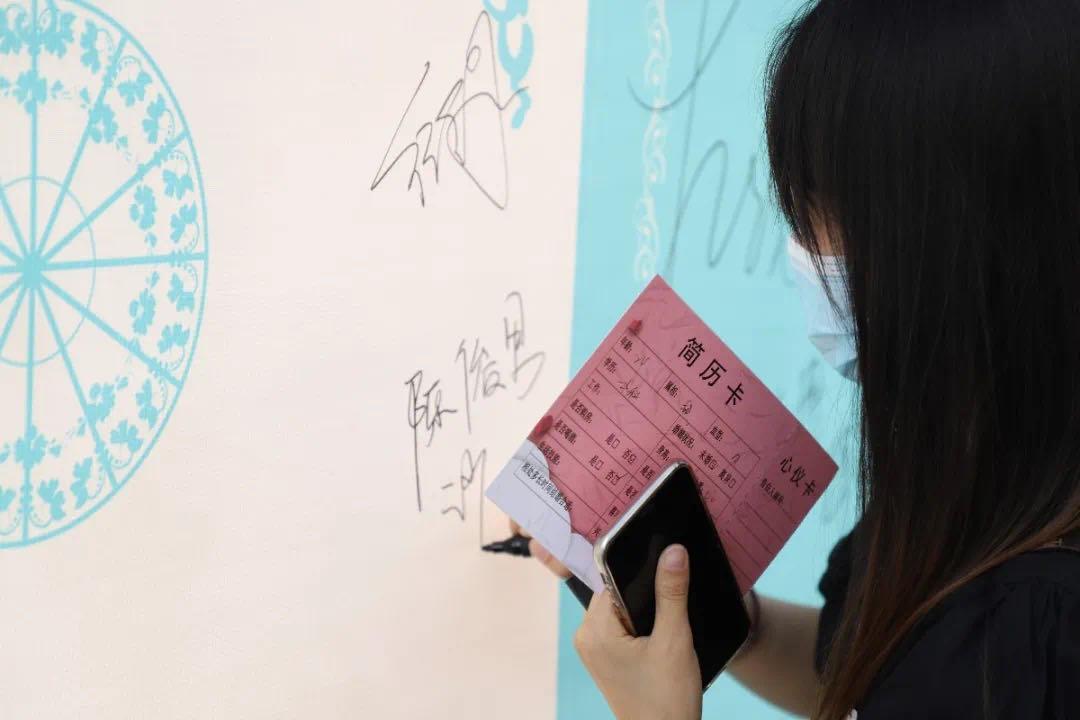 吉林省白城之窗爱在中华城相亲会圆满成功