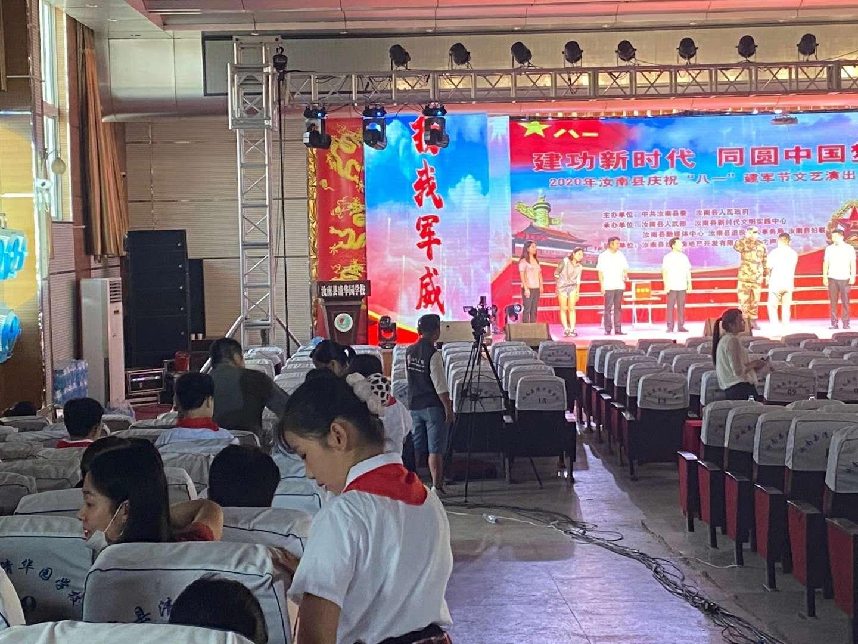 """河南汝南在线全程现场直播""""八一""""文艺颁奖..."""