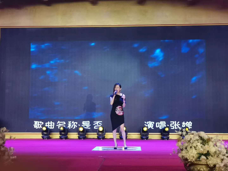 江西省龙南信息网承办龙南赛区中国好声音总...