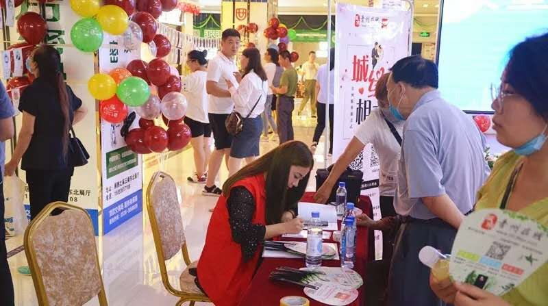 山东省青州在线大型招聘会暨相亲会