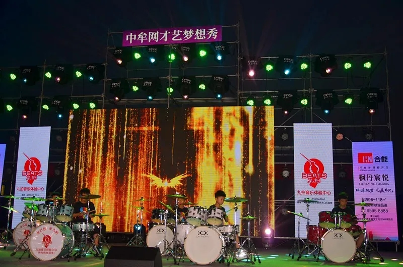 河南省中牟网才艺梦想秀活动圆满成功