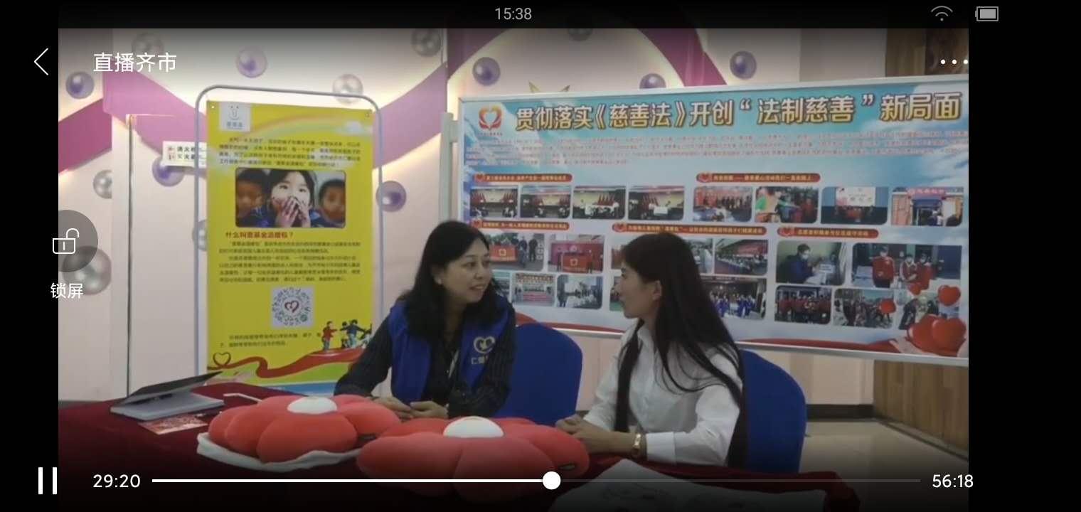 """黑龙江省齐齐哈尔在线""""失亲儿陪伴计划""""公..."""